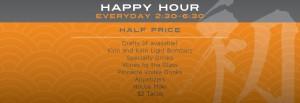 Stingray Shushi Happy Hour Phoenix